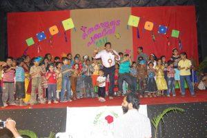 punchiri2011